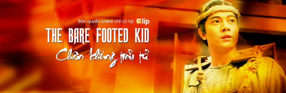 The Bare-Footed Kid